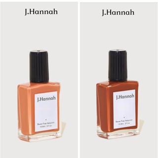 【新品】 J.Hannah(ジェイ ハンナ)ネイリポリッシュ