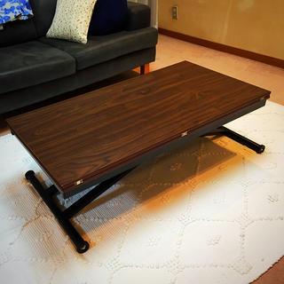 昇降 伸長式 伸縮式 変形式 テーブル ソファ用 拡張式 カリガリス カリモク