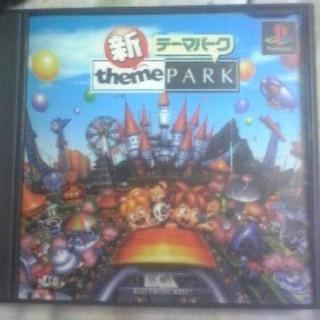 プレイステーション(PlayStation)のPS 新テーマパーク(家庭用ゲームソフト)
