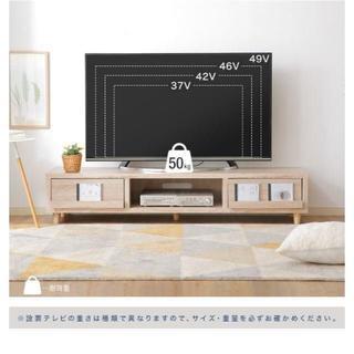 テレビ台 ローボード テレビボード 木製ロータイプテレビ台 幅150cm