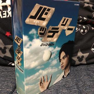 バッテリー DVD BOX