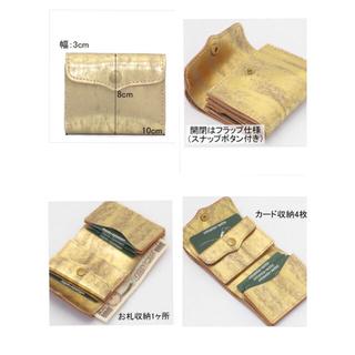 サラナン(saranam)のサラナン saranam 三つ折り財布(財布)