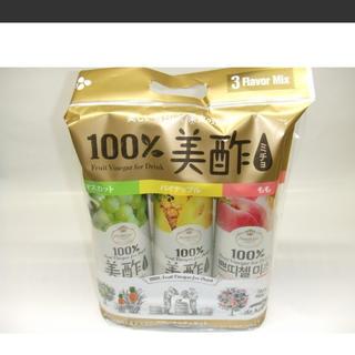 コストコ - 美酢