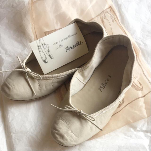 Plage(プラージュ)の新品未使用  ポルセリ バレーシューズ  35 レディースの靴/シューズ(バレエシューズ)の商品写真