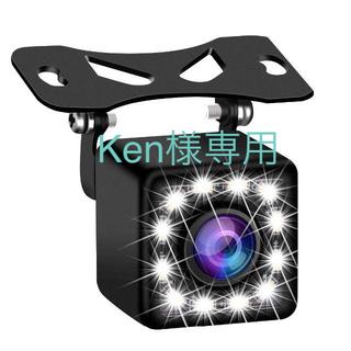 LED搭載 バックカメラ リアカメラ 高画質約50万画素 未使用品