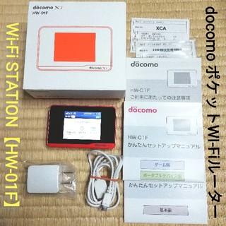 エヌティティドコモ(NTTdocomo)の値下げ!Wi-Fi STATION【HW-01F】オレンジ(docomo)(その他)