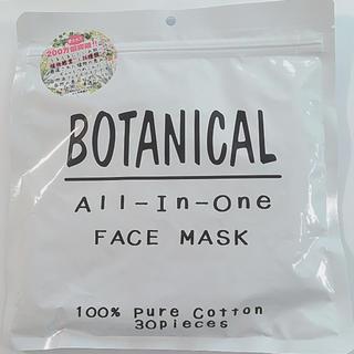 ボタニスト(BOTANIST)のボタニカル(BOTANICAL) オールインワン フェイスマスク 30枚入(パック/フェイスマスク)