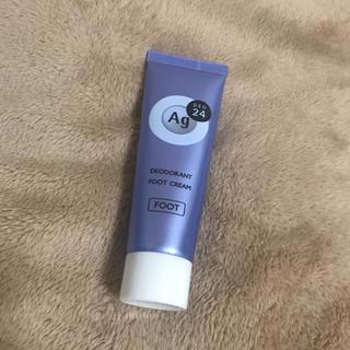 エージー(AG)のデオドラントフットクリーム(制汗/デオドラント剤)