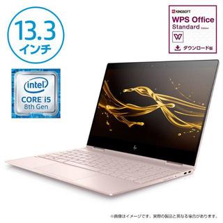 ヒューレットパッカード(HP)の新品 HP Spectre x360 13.3型 ノートパソコン 限定品 セール(ノートPC)