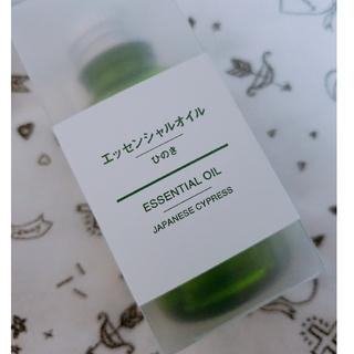 ムジルシリョウヒン(MUJI (無印良品))の無印良品 エッセンシャルオイル ひのき 30ml(エッセンシャルオイル(精油))
