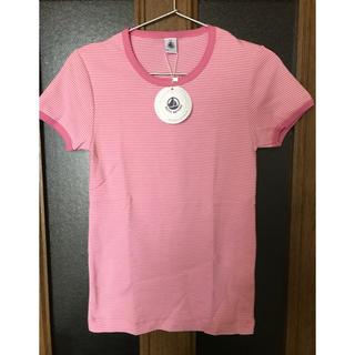プチバトー(PETIT BATEAU)のプチバトーティシャツ(Tシャツ/カットソー)