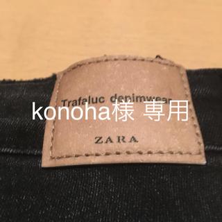 ZARA - ZARA ブラックスキニー 36