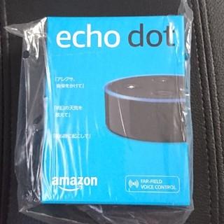 エコー(ECHO)のecho dot アレクサ(スピーカー)
