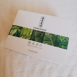 サンスター(SUNSTAR)の粉末青汁 SUNSTAR 30袋(青汁/ケール加工食品)