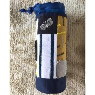 ミナペルホネン(mina perhonen)のミナペルホネン  ペットボトルカバー はぎれ 保冷(雑貨)