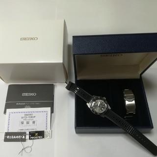 セイコー(SEIKO)のSEIKO PROSPEX SBDX019(腕時計(アナログ))