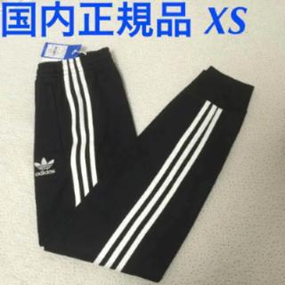 adidas - 最安 adidas sst cuffed track pants