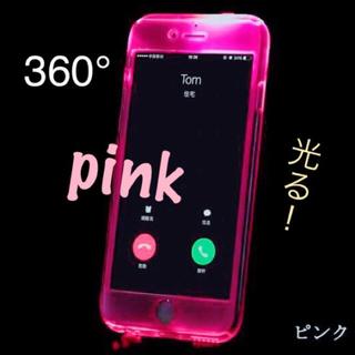 光るiPhoneケース (iPhoneケース)