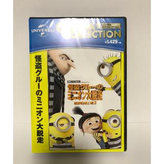 ミニオン(ミニオン)の怪盗グルーのミニオン大脱走 DVD(キッズ/ファミリー)