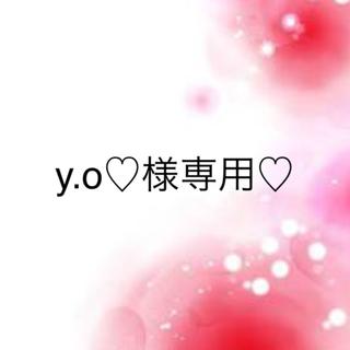 ワコール(Wacoal)のy.o♡様専用♡(ブラ&ショーツセット)