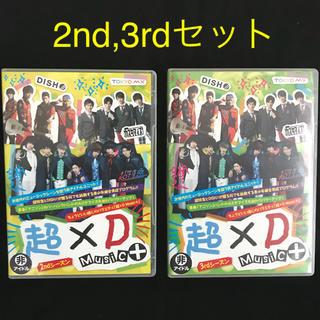 超×D Music+ 2ndシーズン・3rdシーズン DVDセット