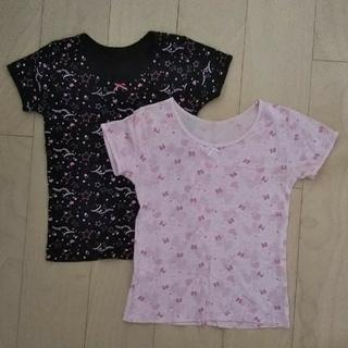 シマムラ(しまむら)のしまむら*2枚セット アンダーシャツ 140(Tシャツ/カットソー)