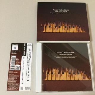 スクウェアエニックス(SQUARE ENIX)のファイナルファンタジー 12 ピアノコレクションズ(ゲーム音楽)