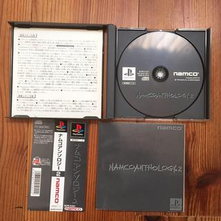 プレイステーション(PlayStation)のナムコアンソロジー2  プレイステーションソフト 説明書あり(家庭用ゲームソフト)