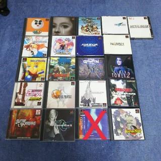 プレイステーション(PlayStation)のプレイステーションソフトバラ売り、まとめ買い(家庭用ゲームソフト)