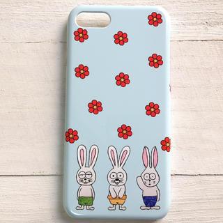 うさぎ  スマホケース  iPhone8  iPhone7(スマホケース)