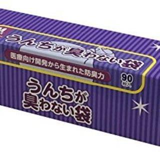 防臭袋 うんちが臭わない袋 猫用うんち処理袋 ブルー (Mサイズ 90枚入) (おむつ/肌着用洗剤)