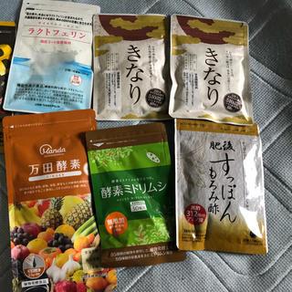 ヤズヤ(やずや)のサプリメント7袋(ビタミン)