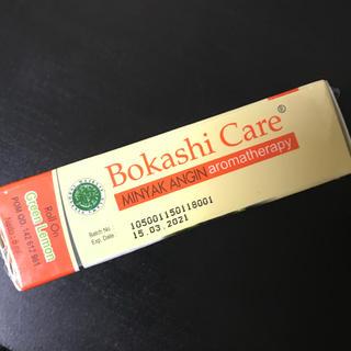 ボカシケア ロールオン 8ml 新品 パックオレス ボカシオイル