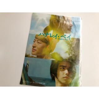 GENERATIONS - 映画『ハナレイ・ベイ』前売り券特典*A4クリアファイル
