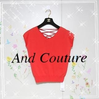アンドクチュール(And Couture)の392.【新品タグ付き】And Couture♡編み上げニットソー(カットソー(半袖/袖なし))