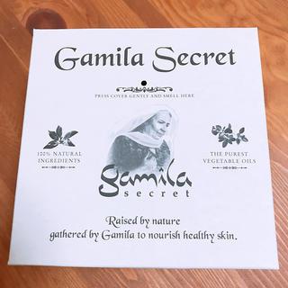 ガミラシークレット(Gamila secret)の新品✳︎未使用 ガミラシークレット オリジナル(洗顔料)