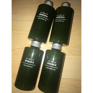 ムジルシリョウヒン(MUJI (無印良品))の薬用美白乳液(乳液 / ミルク)