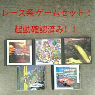 プレイステーション(PlayStation)のPS レーシングラグーン 他全15ソフト+攻略本1冊+コントローラー2個セット!(家庭用ゲームソフト)