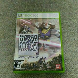 エックスボックス360(Xbox360)の★Xbox360★ ガンダム無双 インターナショナル(家庭用ゲームソフト)