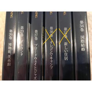 エスプリ(Esprit)のスピードラーニング(CDブック)