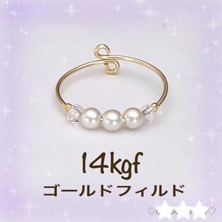14kgf パールリング(リング)