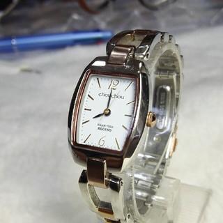 CITIZEN - シチズン腕時計 レグノレディースソーラー
