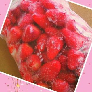 【静岡県産】冷凍いちご  2キロ 完熟 イチゴ あきひめ(フルーツ)