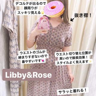 SPINNS - 数回着用☆Libby&Roseピンク系コモン柄ワンピース☆
