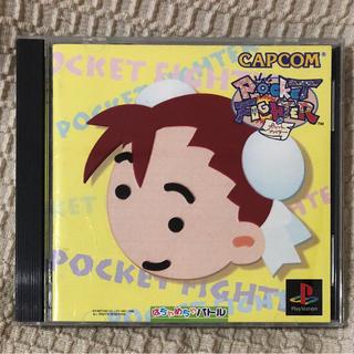 カプコン(CAPCOM)のPS プレイステーション ポケットファイター(家庭用ゲームソフト)