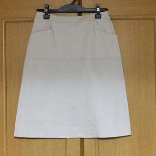 アリスバーリー(Aylesbury)の東京スタイル PAUGHTY ライトグレーのAラインのスカート(ひざ丈スカート)