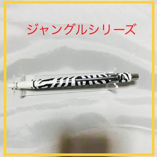 カランダッシュ(CARAN d'ACHE)のカランダッシュ 849ボールペン 限定柄(ペン/マーカー)