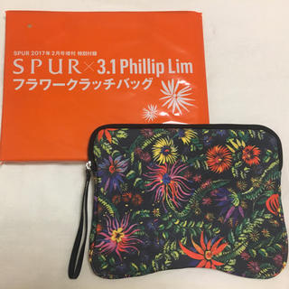 スリーワンフィリップリム(3.1 Phillip Lim)のspur 付録 3.1 Phillip lim フラワークラッチバッグ(クラッチバッグ)