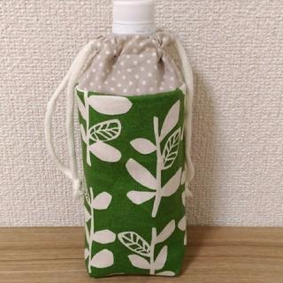 葉っぱ柄(グリーン)のペットボトルカバー【保温保冷】(雑貨)
