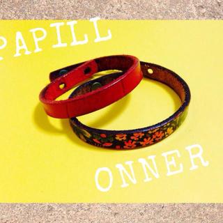 パピヨネ(PAPILLONNER)のパピヨネ 2連レザーブレス(ブレスレット/バングル)